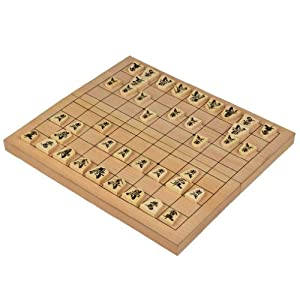 Wooden Shogi Japanese Chess Game Set with 12.5 Folding Inch Board and Linden Wood Playing Pieces