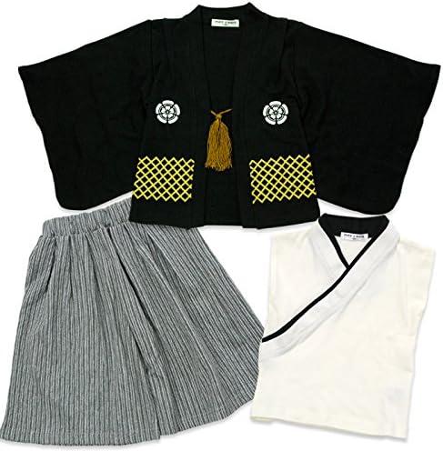 [スポンサー プロダクト]ベビー キッズ 子供服 袴風 男の子 フォーマル 3点 セット 黒 90cm 1064110607BK90