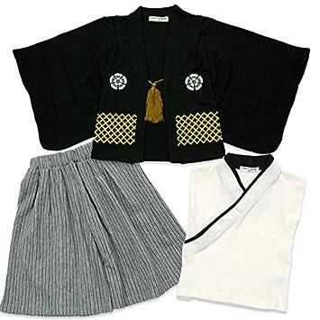 ba3bf8e31f68c ベビー キッズ 子供服 袴風 男の子 フォーマル 3点 セット 黒 110cm 1064110607BK110