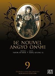 Le Nouvel Angyo Onshi - Intégrale, tome 9 par Youn In-Wan