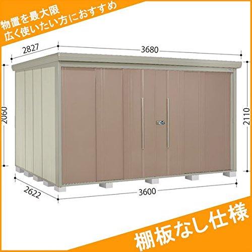 タクボ物置 ND/ストックマン 棚板なし仕様 ND-3626 一般型 標準屋根 『屋外用中型大型物置』 カーボンブラウン B074X4L9XZ