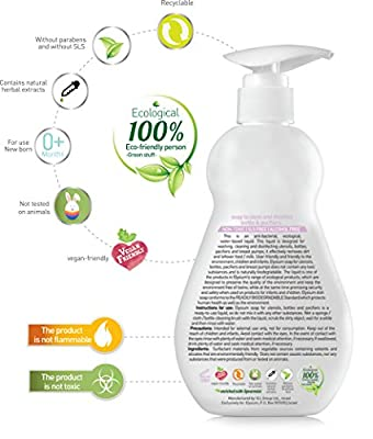 Premium Natural Baby Bottle Liquid Dish Soap By Elysium Eco World (TM): Superior Baby Bottles Cleaner/ Sterilizer/ Natural Antibacterial, Non-Toxic, Bottle, Pacifier / Gentle, Ecological Formula by ELYSIUM ECO WORLD