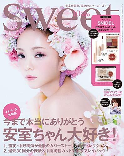 Sweet 2018年10月号 画像 A