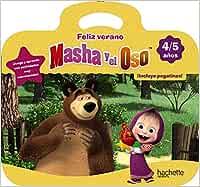 Feliz verano con Masha y el Oso 4-5 años (Hachette INFANTIL - MASHA Y EL OSO - Vacaciones)