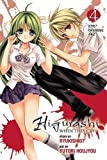 img - for Higurashi When They Cry: Eye Opening Arc, Vol. 2 - manga book / textbook / text book