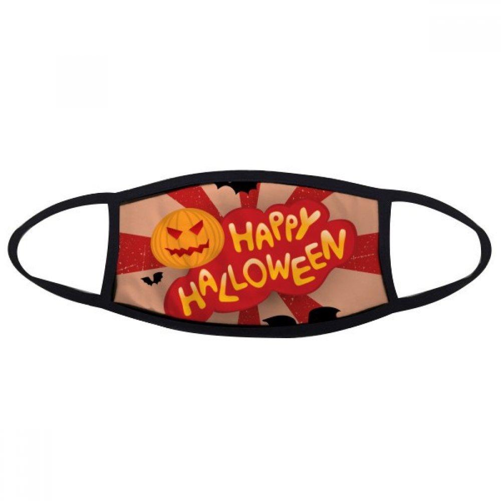 diythinker Cartoon Halloweenフォント面防塵マスクアンチCold Maskeギフト B0763JND74