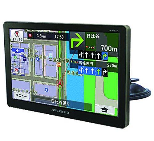 ミラリード 8インチフルセグナビゲーション 24ビットフルカラー高画質 8GB Y14A ブラック 12V/24V対応 便利な手書き入力 NAV-81F B00L8FH144