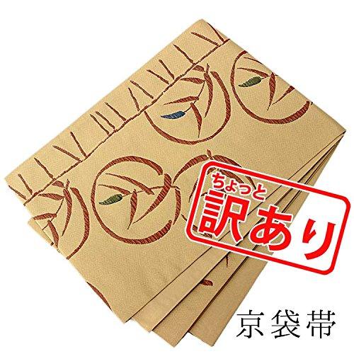 人形防衛征服するアウトレット 京袋帯 レディース 日本製 国産織 (ベージュ色 デザイン花)