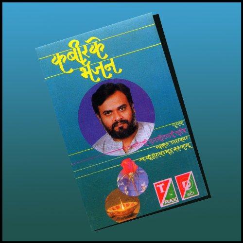 TELUGUDEVOTIONALSWARANJALI Jagit Singh Kabir Bhajans