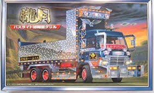 青島文化教材社 1/32 大型デコトラ No.53 朧月 おぼろづき デカ箱ダンプの商品画像