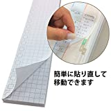 Kokuyo Jibun Techo Goods to-do List Sticky Note for A5 Slim Standard 30pcs
