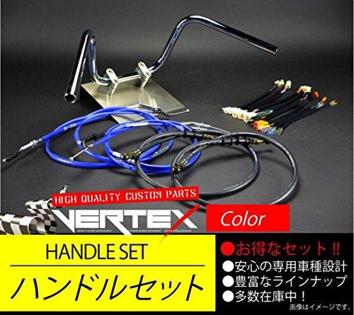 XJR400 アップハンドル セット 95-97 セミしぼりアップハンドル 20cm ブルーワイヤー B075HFCSCJ