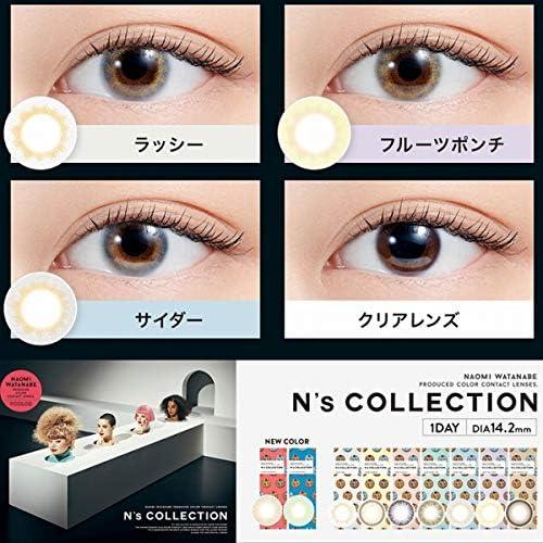 N'sCOLLECTION エヌズコレクション ワンデー 【カラー】レモネード 【PWR】-3.75 10枚入 3箱