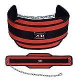 Cheap ARD Neoprene Dipping Belt Weight Lifting Belt Gym Belt Excercise Belt Heavy Chain Red