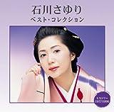 SAYURI ISHIKAWA BEST COLLECTION