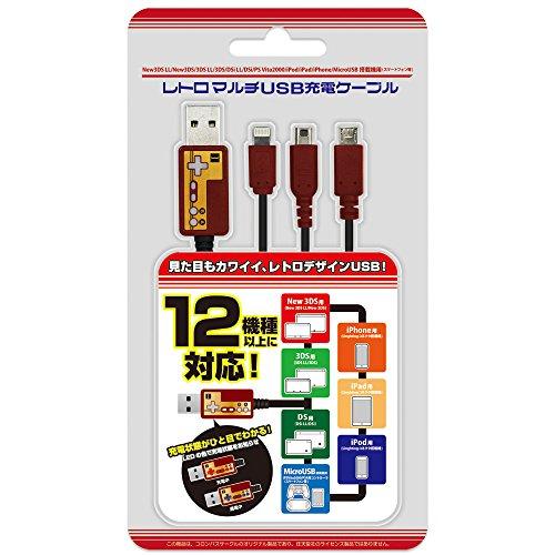 (New3DS/LL・3DS/LL・PSVita2000・iPhone・その他) レトロマルチUSB充電ケーブル