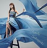 風になる(初回生産限定盤)(DVD付)