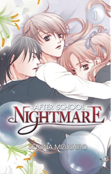 After School Nightmare Vol 1 Mizushiro Setona 9781933617169 Amazon Com Books 3 more scary deep web experiences (2) link to original video: after school nightmare vol 1
