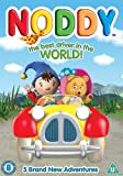 Noddy: the Best Driver in the World [DVD]