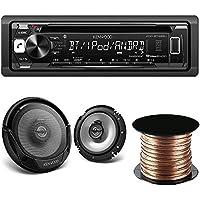 Kenwood KDC-BT265U Single DIN Bluetooth In-Dash CD/AM/FM Car Stereo + Kenwood KFC-1665S 60W 6.5 2-Way Coaxial Speakers Tweeters + SW1850 Digital Audio Speaker Wire, 18 AWG, (50 feet)