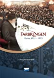 Farbrengen Purim, 5733 (1973)