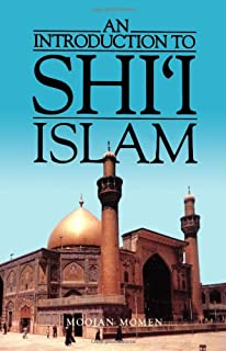 Amazon a new introduction to islam 2nd edition 9781405158077 an introduction to shii islam the history and doctrines of twelver shi fandeluxe Images
