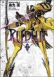 Reideen 2 (Kadokawa Comic Ace 174-2) (2007) ISBN: 4047139726 [Japanese Import]