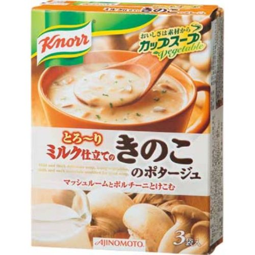429gx10-or-potage-of-mushrooms-of-knorr-cup-soup-milk-tailoring