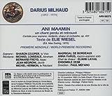 Milhaud: Ani Maamin