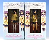 Clannad Collection Figure 3 CLANNAD Anime Game prize Fleury (whole set of 2) (japan import)