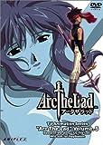 Arc The Lad Vol.5 [DVD]