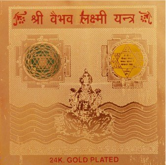 Vaibhav Laxmi Yantra