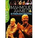 マハムド・アハメド&イーザー / エチオグルーヴの商品画像