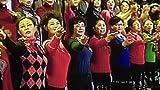 China Concerto