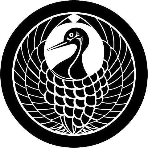 家紋シール 「丸に鶴の丸」6枚入 男性紋・女性紋・子供サイズ・黒地用・白地用 貼付け家紋 着物用 KOM113