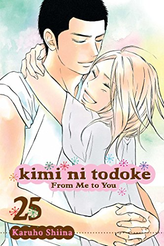 Kimi ni Todoke: From Me to You, Vol. 25 (25) (The Best Romantic Anime Series)