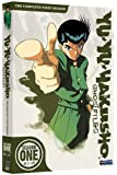 Yu Yu Hakusho 1-26: Season 1 [DVD] [Region 1] [US Import] [NTSC]