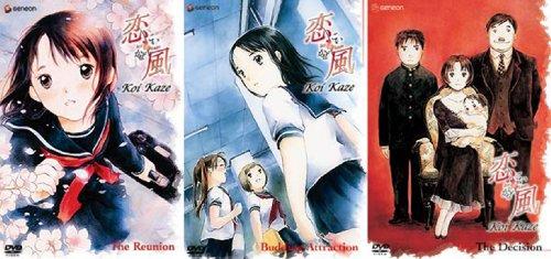 - Koi Kaze Complete Collection