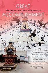 Great Accomplishment