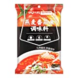Haidilao Tomato sour fish flavor hot pot(番茄鱼酸汤火锅)is free, what you pay is for the delivery company海底捞