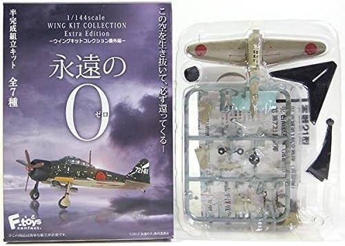 【2】 エフトイズ 1/144 ウイングキットコレクション 番外編 永遠の0 零戦21型 台南航空隊 (宮部機) 単品
