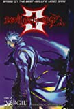 Devil May Cry 3 Code 2 Vergil