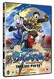 Sengoku Basara Samurai Kings Movie: The Last Party [DVD]