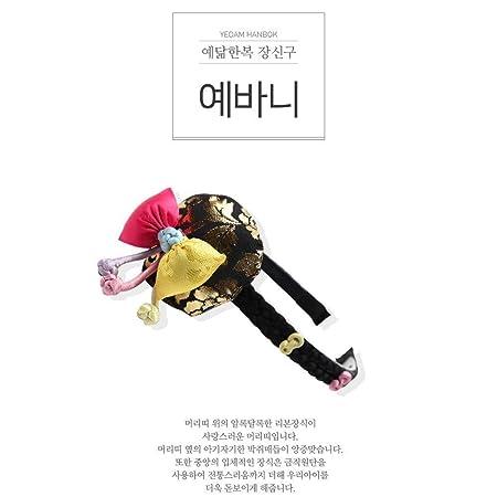 Hanbok - Banda para el pelo para niña (accesorio tradicional ...
