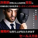 bakuhatutekinauriagewotatakidasuse-rusuhouhou (Japanese Edition)