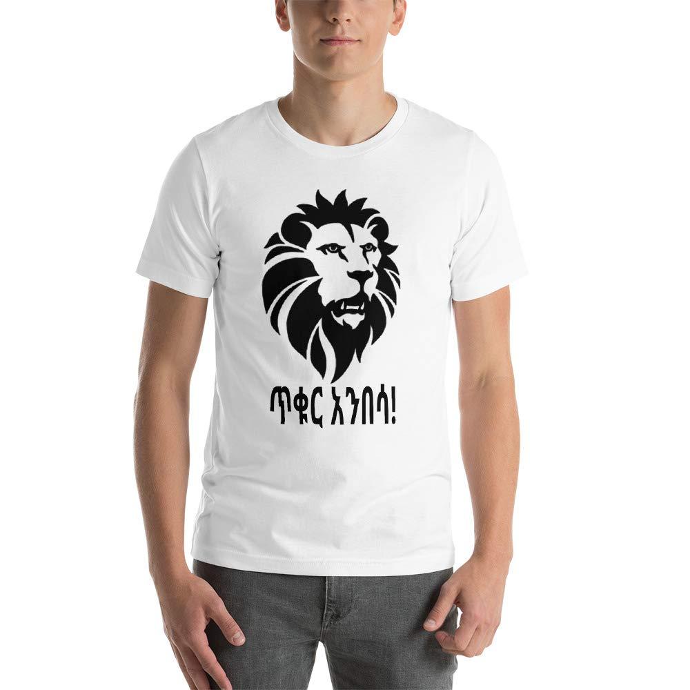 New Ethiopia ጥቁር አንበሳ Black Lion Short-Sleeve Unisex T-Shirt