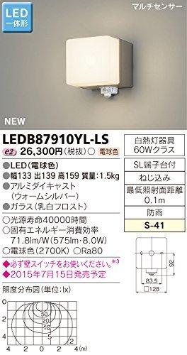 東芝ライテック LED一体形アウトドアブラケット マルチセンサー付ポーチ灯 乳白フロスト 幅133 B00ZZ4A5SI 11307