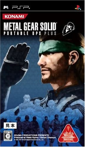 Metal Gear Solid Portable Ops [Japan Import]