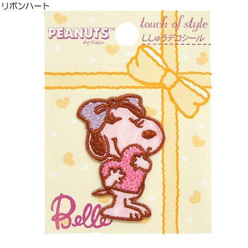 ピーナッツ《ベル Belle》刺繍デコシールスヌーピーキャラクターグッズ通販【リボンハート】の商品画像