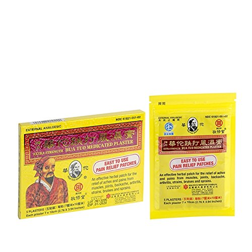hua-tuo-medicated-plaster-extra-strength-5-plasters-per-box-genuine-solstice-product-6-boxes